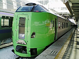 北海道旅行(その2)