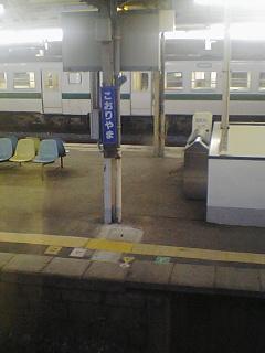 北海道旅行(その17)