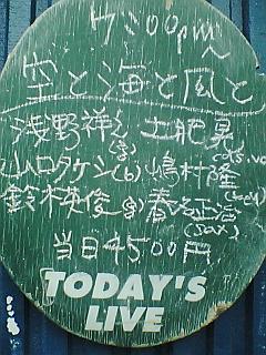 TOKUZOにて