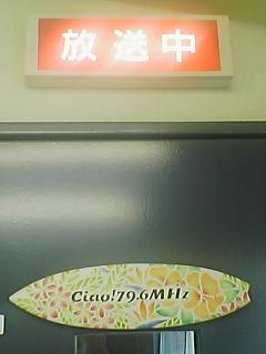 FM熱海湯河原