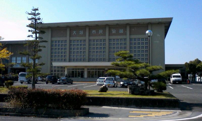 大垣市民会館
