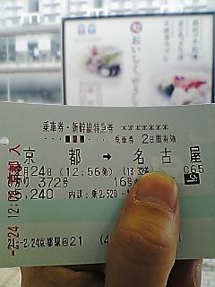 京都にて…