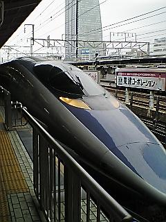 名古屋駅出発…