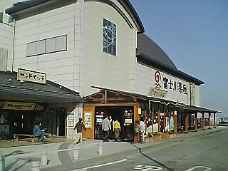 富士川SAにて…