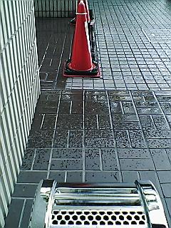 雨(>_<)…